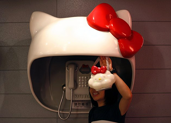 Trendy phone booths across the world