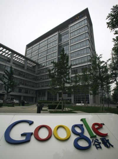 Google's China head office.