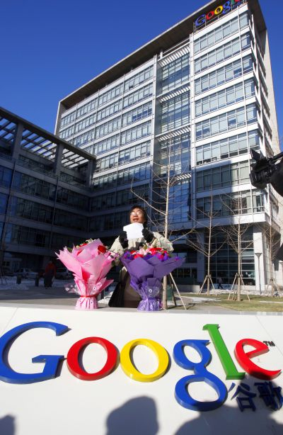 The competition watchdog is investigating Google's business strategy.
