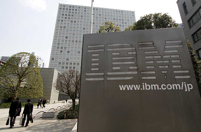 A view of the headquarters of IBM Japan in Tokyo.
