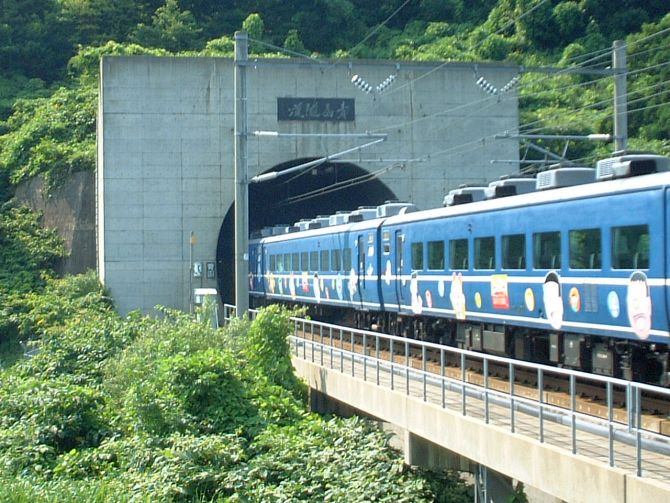 Seikan Tunnel.