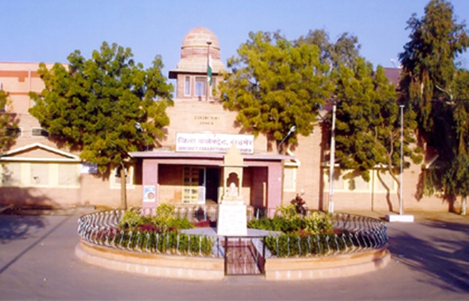 Barmer District Collectorate