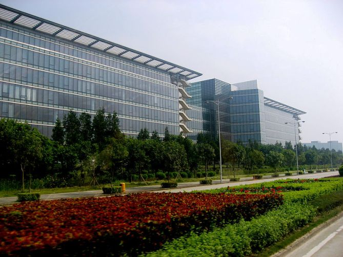 Huawei Technology in Shenzhen, China.