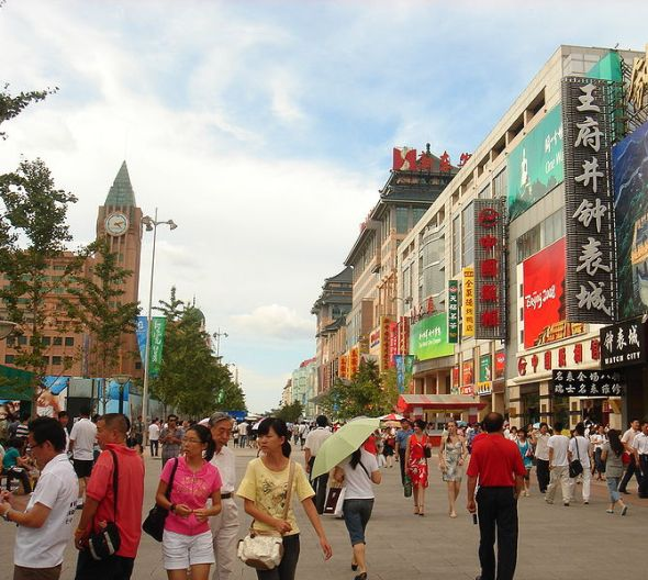Wangfujing Street is one of the busiest streets in Beijing.