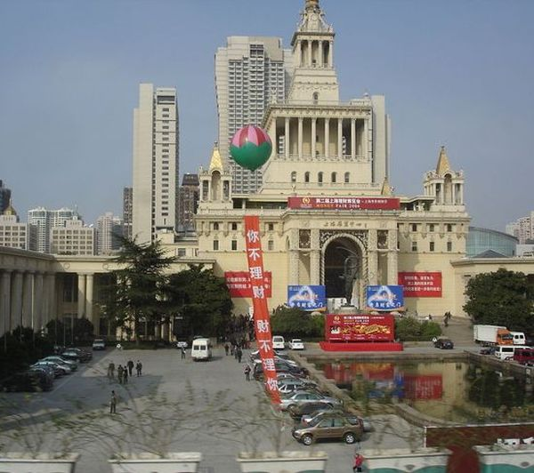 The Shanghai International Exhibition Center.