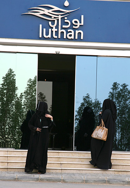 Saudi women are seen at the main entrance of the Luthan Hotel.