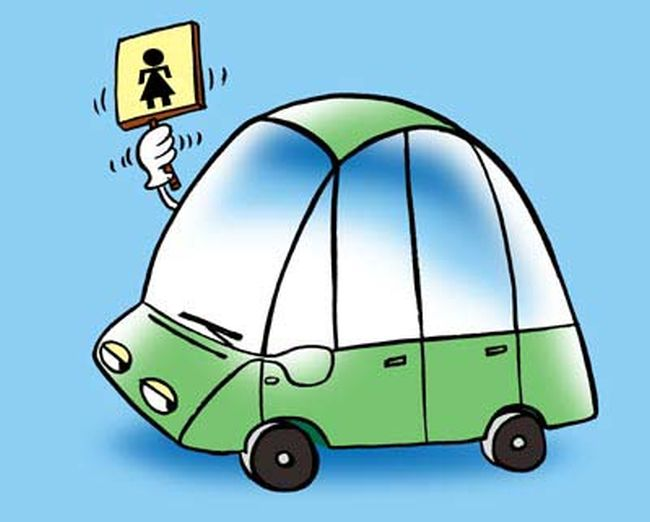 Motor insurance plans are avialable for women as well.