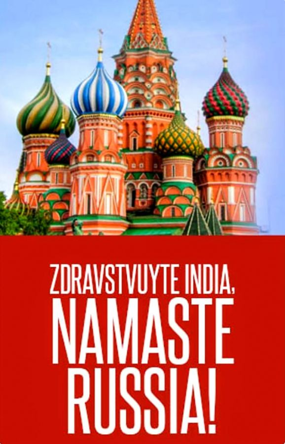 Welcoming Russian business to India