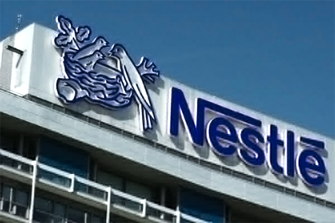 The Nestle headquarters in Haryana. Photograph: Courtesy Nestle India.