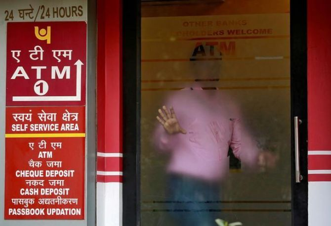 PNB eyes Rs 5,500 crore net profit in Q2