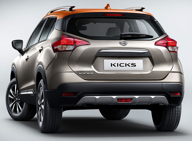 The New Nissan Kicks