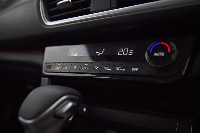 The climate control panel