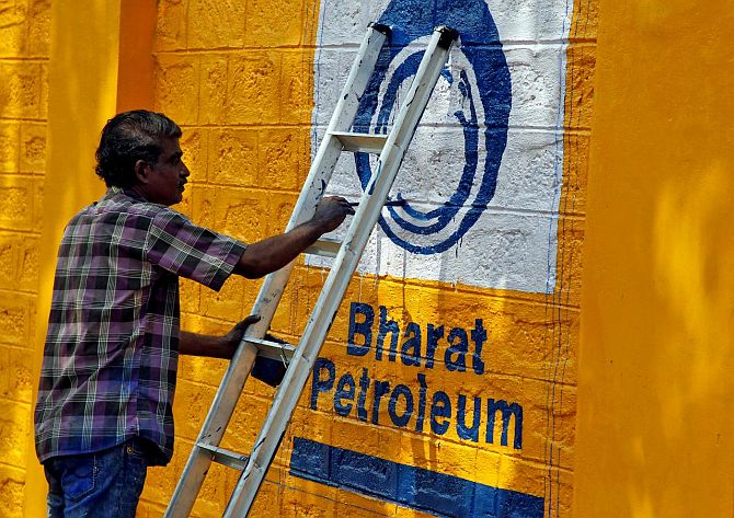 Deadline to bid for BPCL extended for 2nd time
