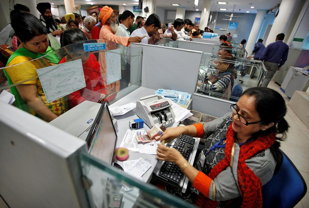 How Banks SURPRISED India