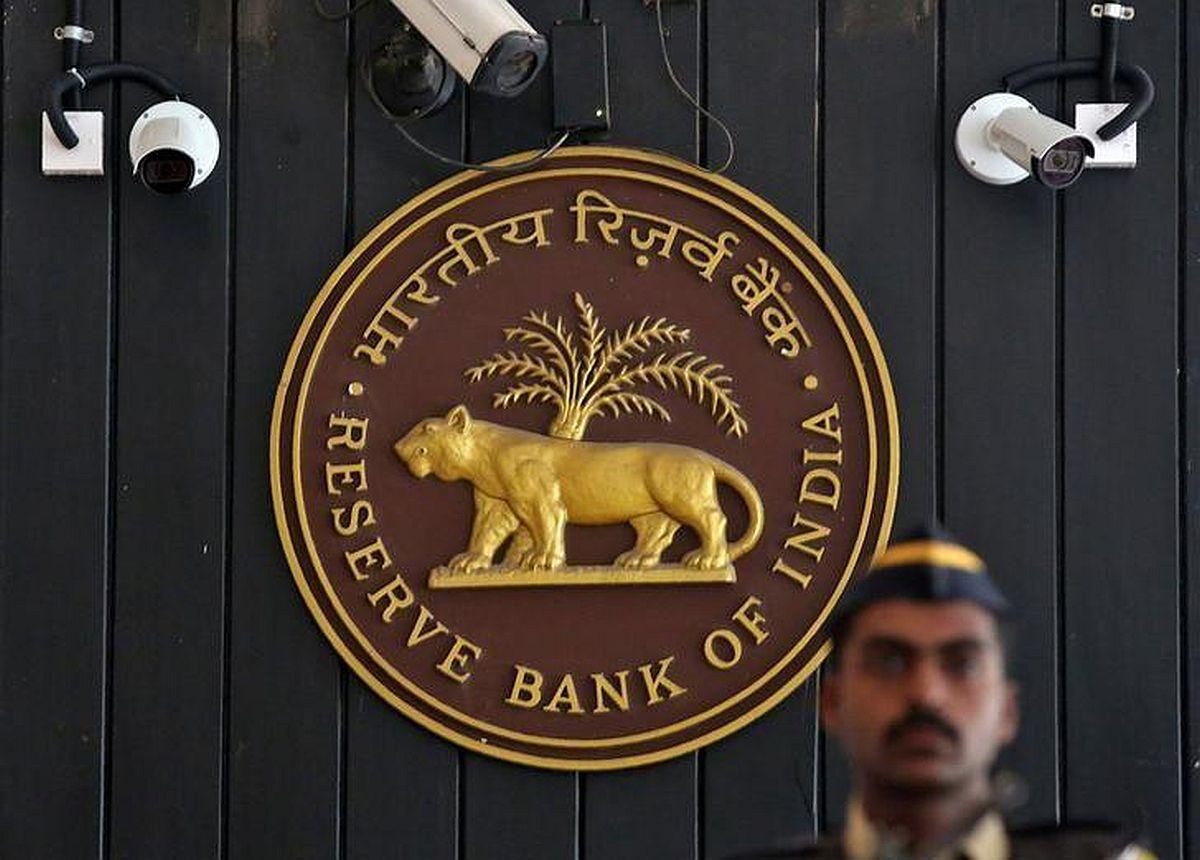 'Impossible Trinity': RBI's precarious balancing act