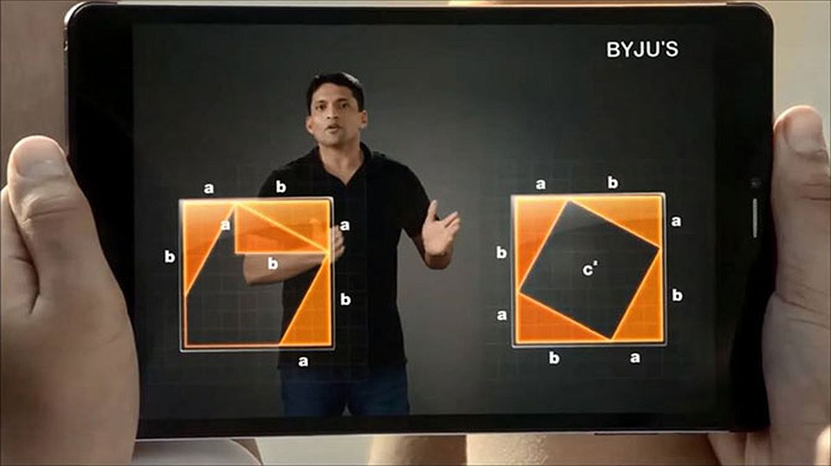 Byju's raises over Rs 363 cr from Maitri, IIFL arm