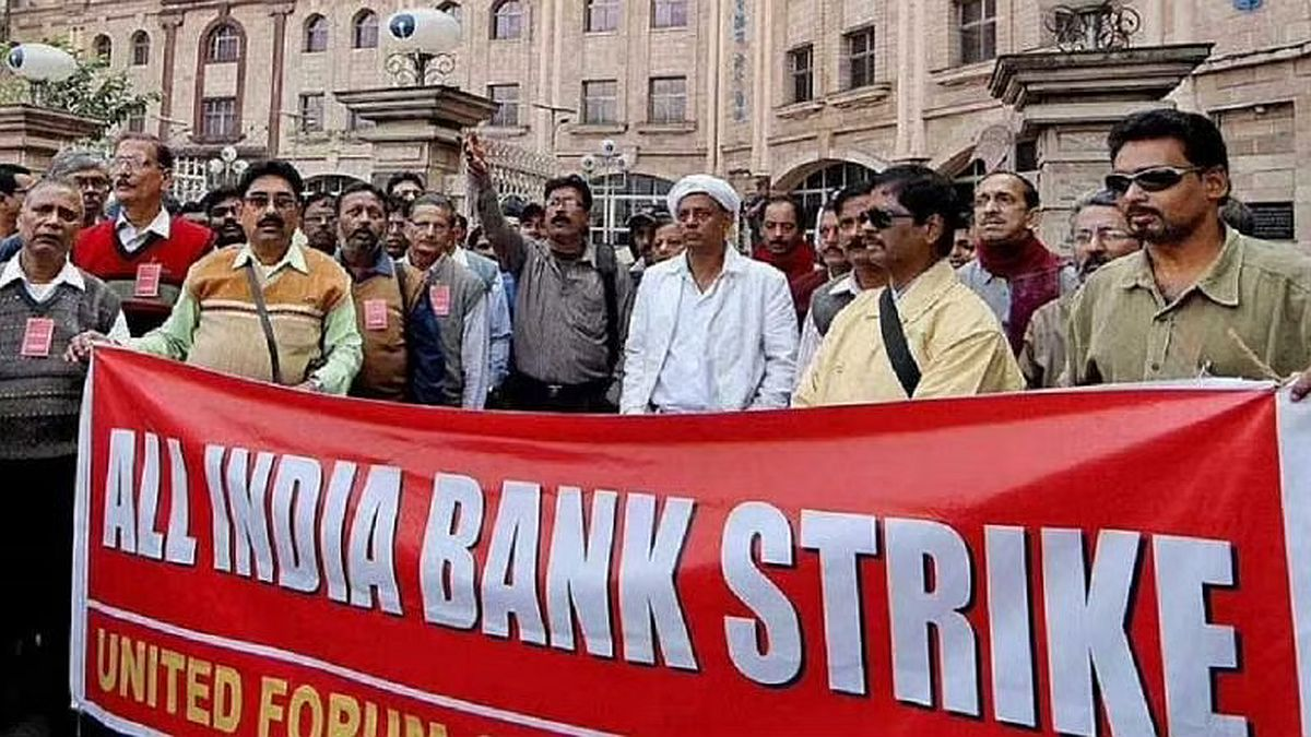 2-day bank strike against PSB privatisation