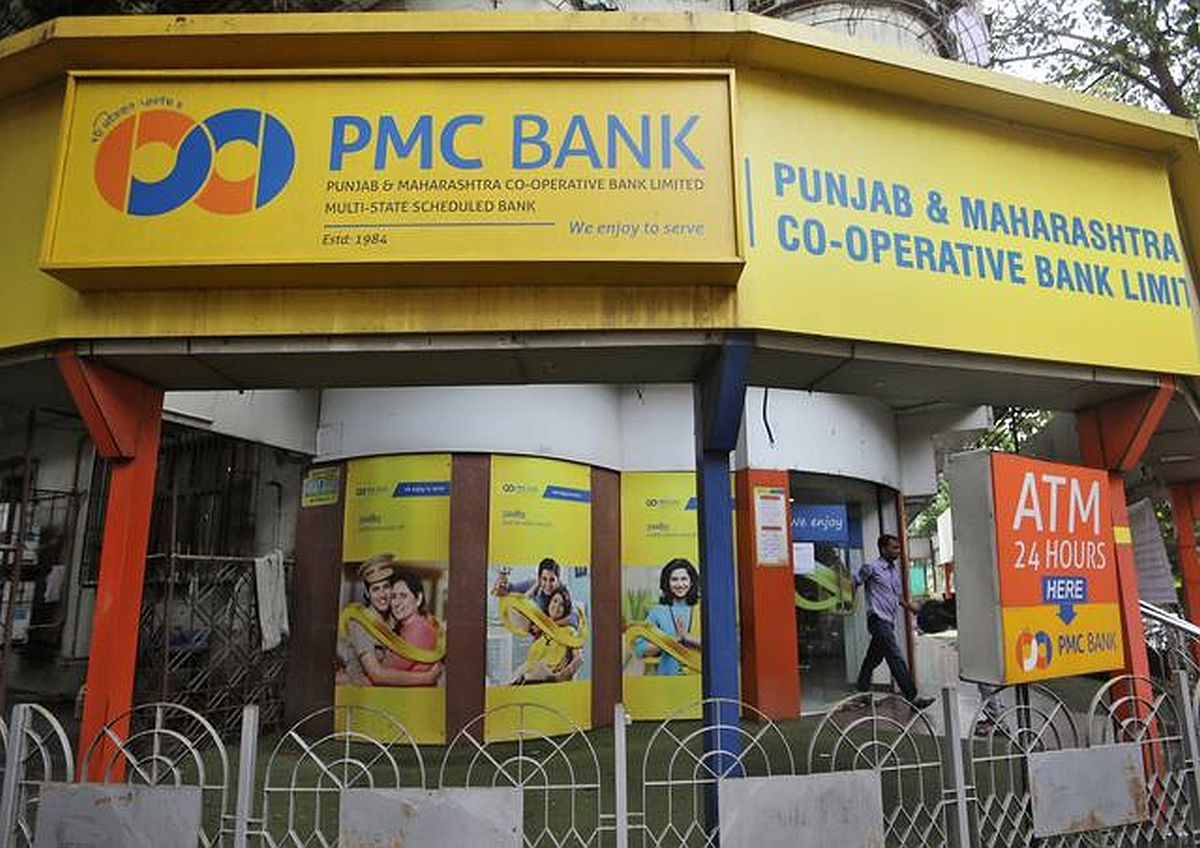 RBI extends restrictions on PMC Bank till Dec