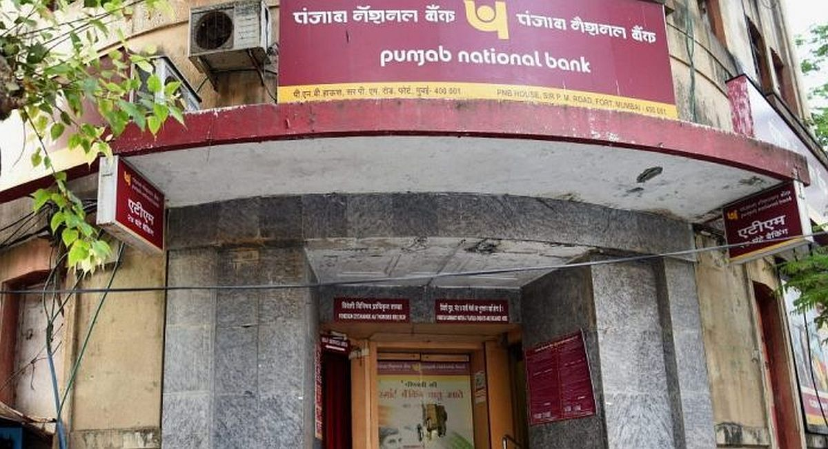 Carlyle deal: SAT allows PNB Housing Fin to hold EGM