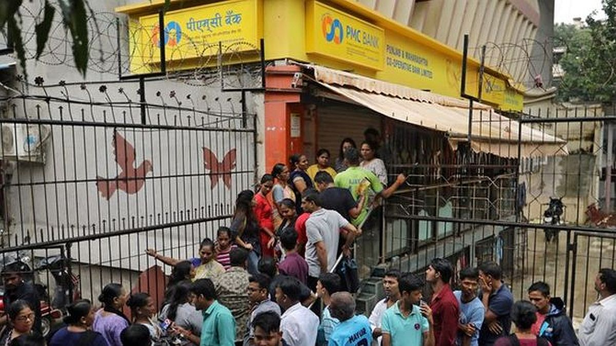 Centrum comes to the rescue of beleaguered PMC Bank