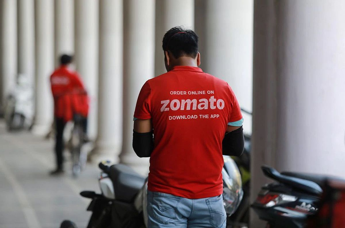Zomato IPO oversubscribed on Day-1