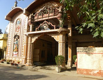 The entrance to Hari Mandir Ashram
