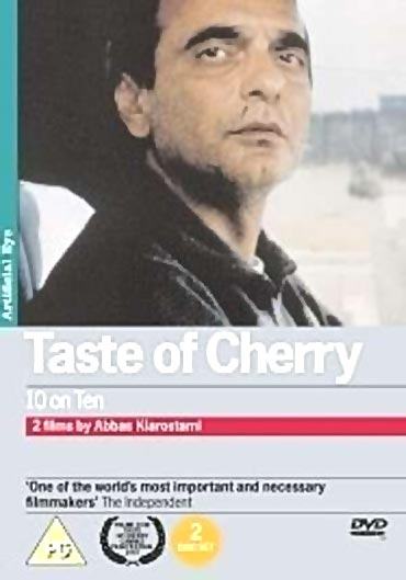 A DVD cover of The Taste of Cherry