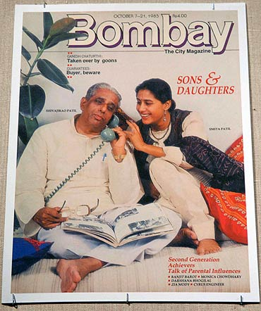 Smita Patil with her father Shivajirao Patil on a Bombay magazine cover.