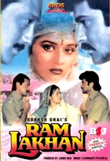 A scene from Ram Lakhan
