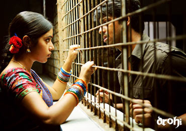 A scene from Drohi