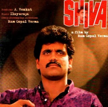 A Shiva movie poster
