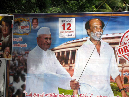 A poster of Anna Hazare with Rajinikanth