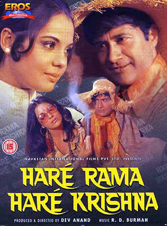 Movie poster of Hare Ram Hare Krishna