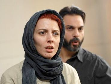 A scene from Nader and Simin, a Separation