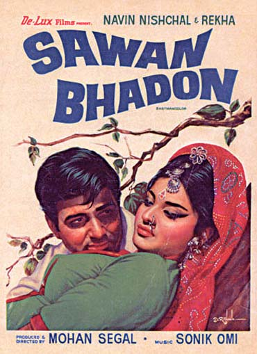 A scene from Sawan Bhadon