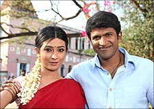 A still from Hudugaru
