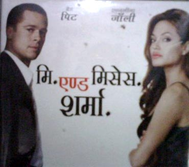 The Hindi poster of Mr and Mrs Smith
