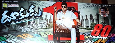 Movie poster of Dookudu