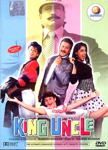 A King Uncle movie poster