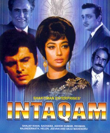 A still from Intequaam