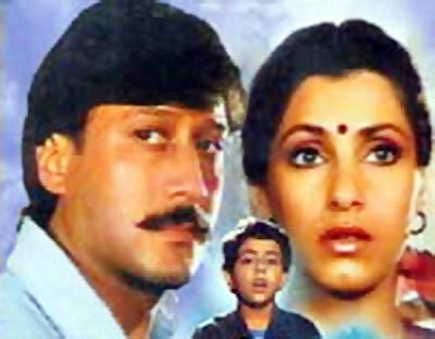 A scene from Kaash