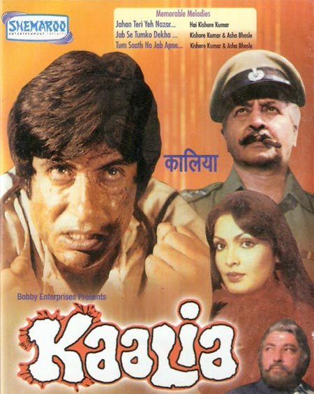 Movie poster of Kaalia