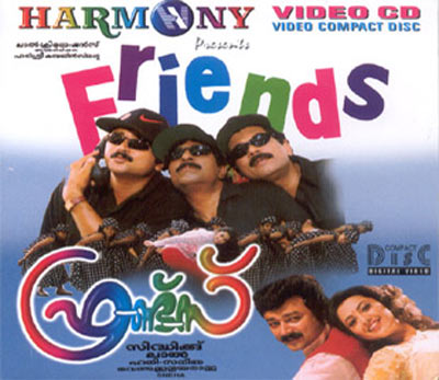 Movie poster of Friends