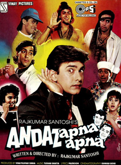 Movie poster of Andaz Apna Apna