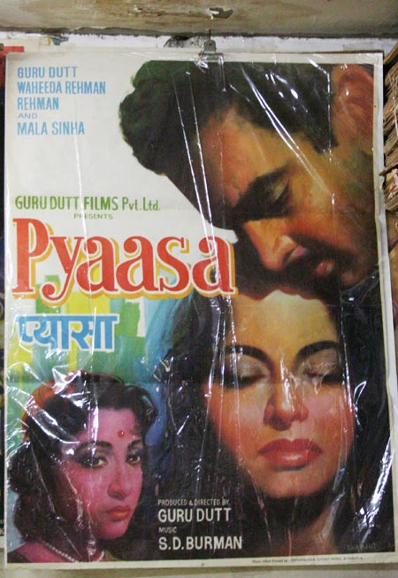 The poster for Pyaasa