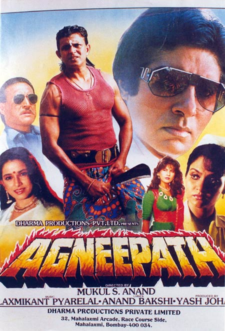 Movie poster of Agneepath