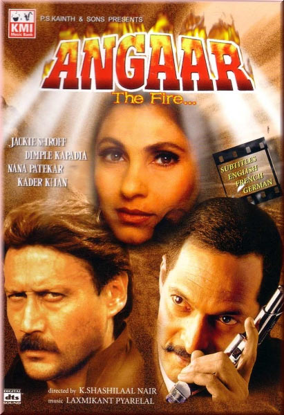 Movie poster of Angaar