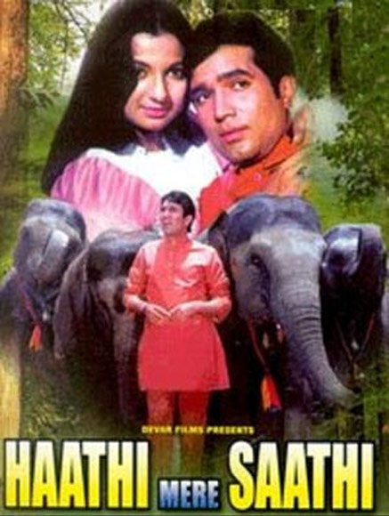 Movie poster of Haathi Mere Saathi