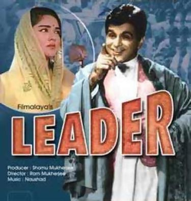 Movie poster of Leader