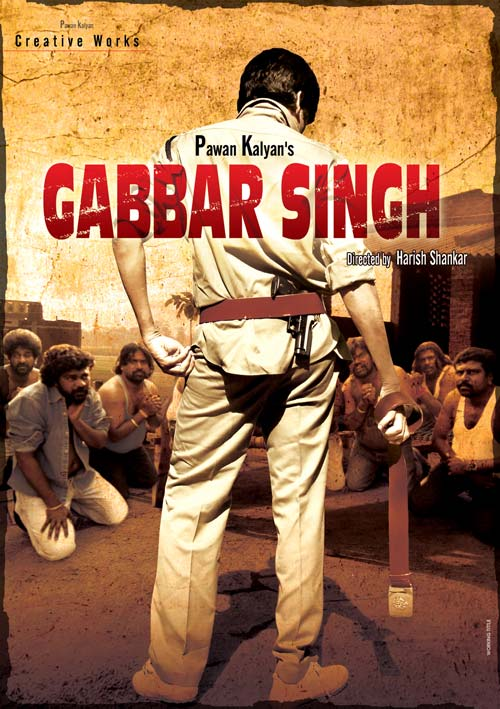 Movie poster of Gabbar Singh